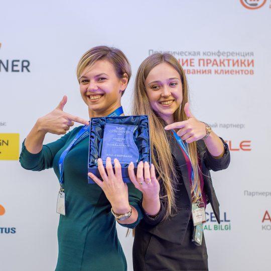 https://crm.cca.org.ua/wp-content/uploads/2018/09/crm-2018-10-540x540.jpg