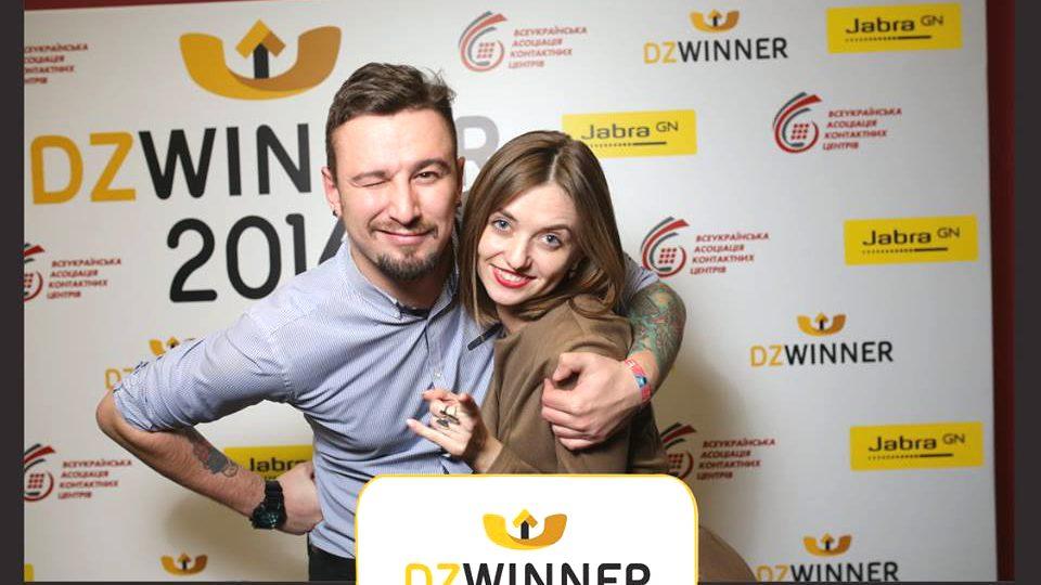 https://crm.cca.org.ua/wp-content/uploads/2018/09/dzwinner-2017-960x540.jpg