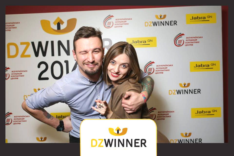 Награда DzWINNER