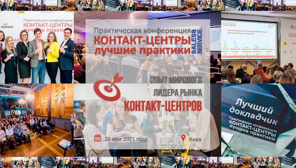 https://crm.cca.org.ua/wp-content/uploads/2021/04/avaya-ru-952x540.jpg