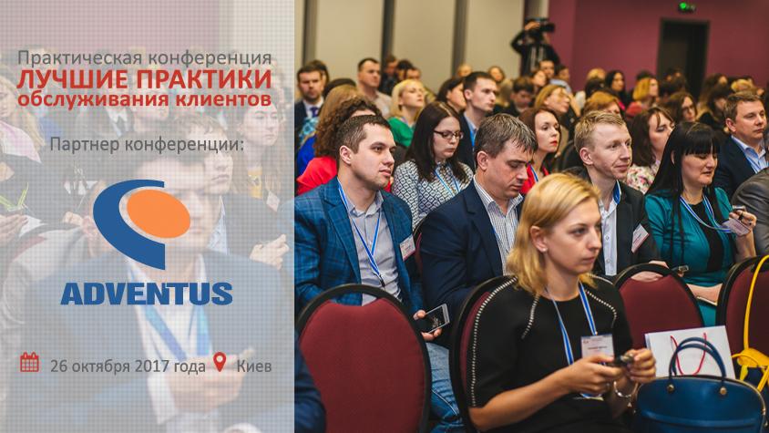 http://crm.cca.org.ua/wp-content/uploads/2017/02/event3.jpg